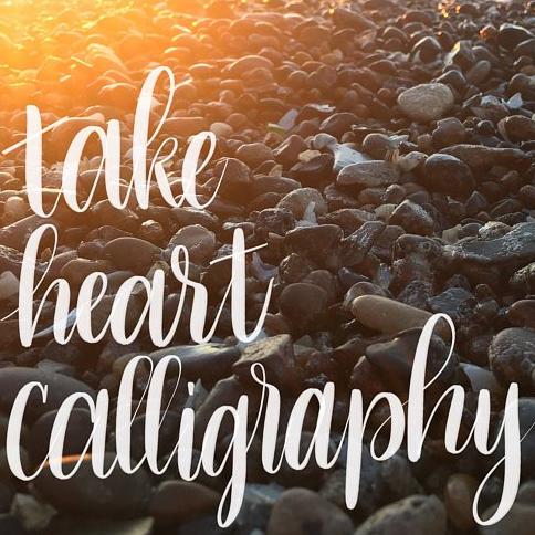 Take Heart Calligraphy